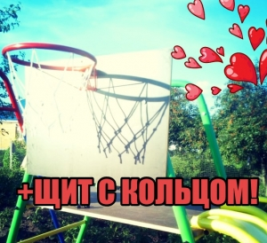 "Горка ""Олимпик-5.1"""