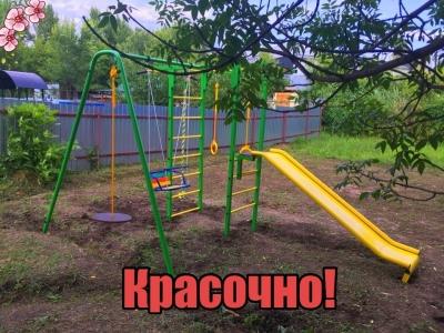 Уличный спортивный комплекс Олимпик-8.3