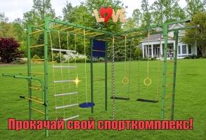 Шторм-трап